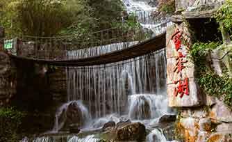 张家界宝峰湖旅游实业发展有限公司